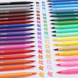 晨光软头水彩笔套装幼儿园画笔儿童无毒水彩笔36色包邮晨光学生用
