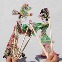中国特色出国小礼物 皮影戏道具材料套装 人偶玩具民间纯手工艺品