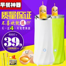 金邦达鸡蛋杯蛋卷机早餐机小家电 家用厨房电器 懒人蛋卷杯脆皮机