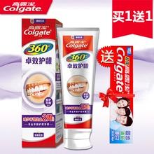 高露洁牙膏360卓效护龈牙膏140送90克高露洁牙膏 清新口气