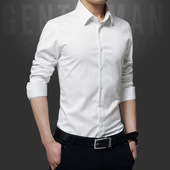 免烫纯色白衬衣男装 衬衫 百搭商务休闲商务修身 7新款 2018男士 长袖