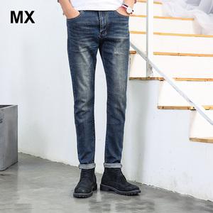 牛仔裤男士破洞韩版休闲潮流百搭青年2017秋季修身小脚长黑色裤子