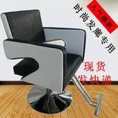 美发椅子理发椅发廊专用椅复古升降油压剪发椅子商业家具
