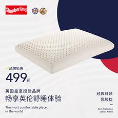 Slumberland皇家进口泰国乳胶枕头 长枕头单人天然橡胶枕成人正品