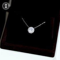 唐奢925纯银镀18k白金仿真钻石锁骨链吊坠项链女个性 简约气质饰品