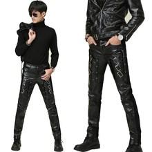 男装 个性 红黑色pu韩版 修身 潮简单款 秋冬季新款 紧身小脚男士 皮裤