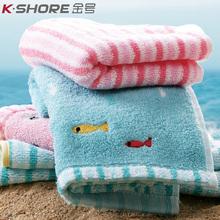 金号纯棉儿童洗脸家用小面巾可爱卡通柔软吸水5条装 小毛巾