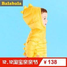 正品 巴拉巴拉男女幼童羽绒服 轻薄款2017冬新款 儿童童装防寒衣