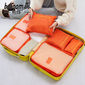 鲍蜂旅行袋分类收纳包六件套整理内衣洗漱<span class=H>鞋子</span>衣物服旅游套行李箱