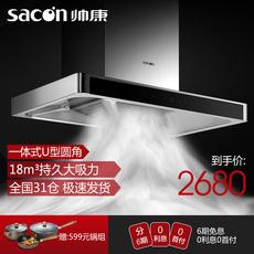 Sacon/帅康 CXW-220-TE6881T抽油烟机顶吸壁挂式大吸力欧式油烟机