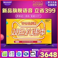 Sharp/夏普 LCD-60SU470A 60英寸4K网络智能液晶电视官方旗舰店