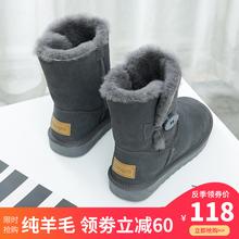 雪地靴女皮毛一体秋冬2019新款中高筒保暖学生棉鞋防滑妈加厚靴子