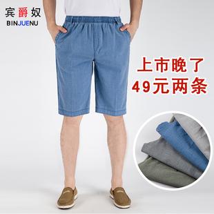 棉麻短裤男夏季宽松棉麻休闲裤高腰五分中老年亚麻运动裤爸爸七分