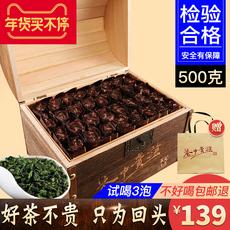 2017新茶安溪铁观音浓香型铁观音茶叶散装精美木箱礼盒装500g秋茶