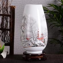 陶瓷器装 饰品摆件客厅插花现代家居简约电视柜景德镇花瓶粉彩花瓶