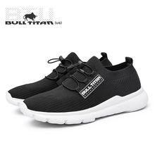 美国公牛巨人运动休闲鞋春季新款舒适透气学生跑步鞋男士飞织布鞋