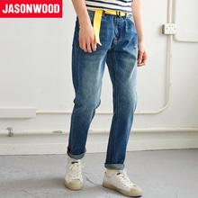 Jasonwood春秋牛仔裤男休闲水洗长裤青年浅色宽松直筒裤子四季款