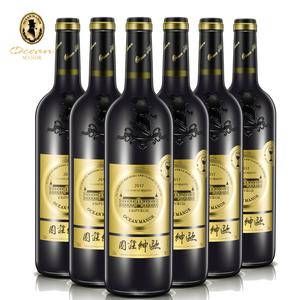 【扫码价588】欧绅法国进口红酒 干红葡萄酒750ml*6支装整箱