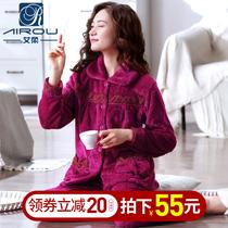 睡衣女珊瑚绒加厚中老年女士法兰绒家居服套装 秋冬季大码 妈妈装