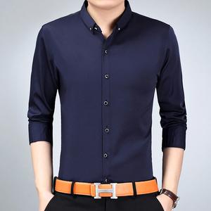 絮驰春季爆款衬衫男长袖修身白衬衣商务休闲免烫韩版男装寸衫潮流