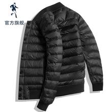与狼共舞羽绒服男2018新款冬季短款修身轻薄男士外套潮韩版 男装