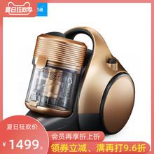 吸尘器VC16C4 RG大吸力大功率家用无耗材吸尘器居家生活电器