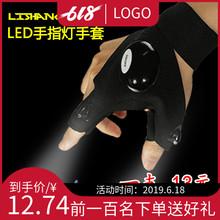 透气户外照明发光手套 钓鱼灯垂钓装 备led发光钓鱼手套灯 手指灯