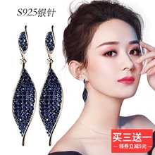 Korean version of the design feels slim retro earrings earrings earrings feminine temperament long silver needle Baitao blade insert drill Earrings