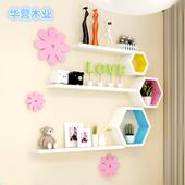 免打孔房间创意家居壁挂装 饰品客厅沙发电视背景卧室墙面上置物架