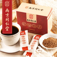 南京同仁堂红糖姜茶枸杞姜母茶月经大姨妈老姜袋装 速溶生姜茶姜汁