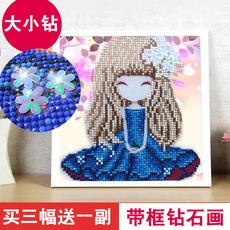 儿童立体钻石粘贴画幼儿园手工DIY制作材料贴画 贴纸学生女孩玩具