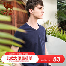 Camel Men's Wear Summer 2018 New Short Sleeve T-shirt Male Pure V-collar Half-sleeve Bottom Shirt Male Youth Top