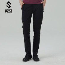 三夫 Sanfo Plus户外功能裤女 夏季轻薄防泼水商旅长裤18063