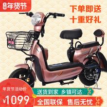 亮咖新款电动车48v小型电瓶车代步锂电电动车成人男女电动自行车