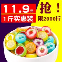 手工糖切片糖果水果糖混合口味高颜值网红小零食创意喜糖批发散装
