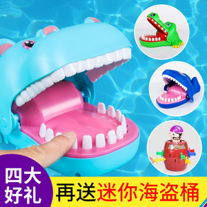 咬手指鲨鱼咬手<span class=H>河马</span>大号咬人鳄鱼整蛊整人大嘴巴按<span class=H>牙齿</span>儿童小<span class=H>玩具</span>