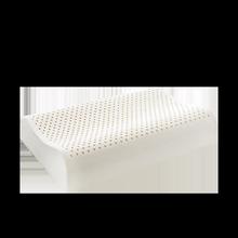 推荐 热卖 天然乳胶枕送内外枕套护颈按摩保健颈椎枕头单人枕芯床