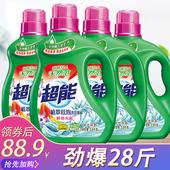 家庭装 包邮 促销 3.5kgx4瓶装 洗衣液 整箱薰衣草香机洗 组合装