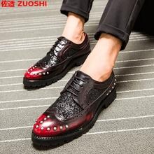 休闲鞋 韩版 流行潮鞋 厚底男鞋 潮流英伦尖头皮鞋 百搭铆钉网红个性