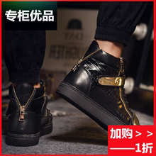 Excellent Hong Kong Fashion Spring and Summer Korean Edition Men's High Uppers Men's Tide Shoes Men's Shoes Lacquer Leather Tide GZ Board Shoes Sports