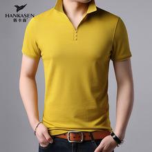 男士 中年有领纯色上衣青年装 短袖 休闲翻领半袖 t恤夏季新款 polo衫