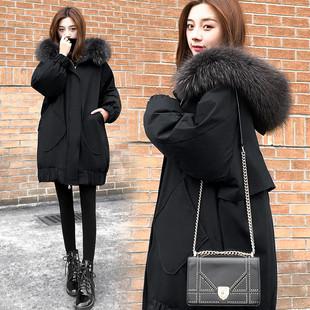 羽绒服女2018新款冬季中长款韩版宽松加厚大毛领茧型蝙蝠袖外套潮