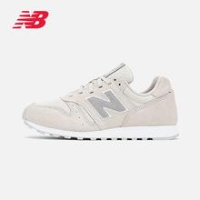 休闲鞋 Balance WL373MBB清新简约透气运动鞋 New NB官方女鞋
