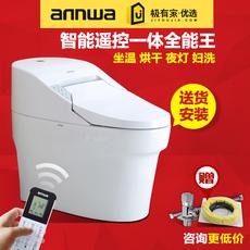 安华卫浴aB1380D 坐便器智能马桶一体即热烘干遥控电动座便器正品