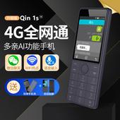 官方多亲ai手机小爱同学qin1s 4G全网通功能电话联通电信版直板按键非智能可微信学生老年机老人机备用机特小