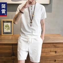 体恤休闲潮流男装 2018短袖 纯色T恤男棉麻半袖 夏季新款 男士 套装