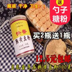 熟黄豆粉 快代餐黄豆面大豆粉即食豆粉元宵汤圆豆乳盒子原料冲饮