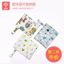婴儿尿布袋尿片收纳袋外出便携宝宝衣服防水袋子幼儿床头置物挂袋
