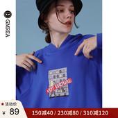 歌美瑞2018秋冬新款连帽套头长袖蓝色卫衣宽松女纯色情侣装上衣薄