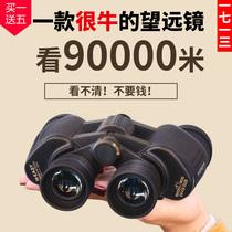 一七一三手机双筒望远镜户外望眼镜高倍高清夜视儿童大人演唱会